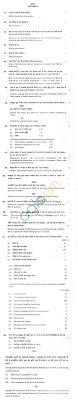 compartment exam class xii question paper economics cbse compartment exam 2013 class xii question paper economics