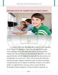 essay on computer education in edu essay