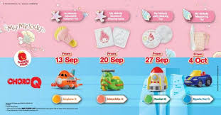 mcdonald s free my melody choroq happy meal toys 13 september 2018 11 october 2018