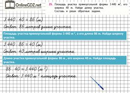 Контрольная работа по географии класса параграф с ответами  Контрольная работа по географии 7 класса 4 35 параграф с ответами