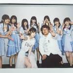 富沢恵莉の最新おっぱい画像(10)