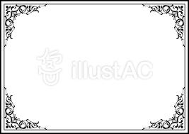 フレーム枠背景飾りシンプルクラシック黒額イラスト No 993850無料
