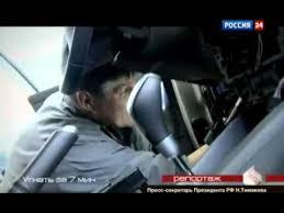 <b>Замок КПП FORTUS</b> (MUL-T-<b>LOCK</b>) - YouTube