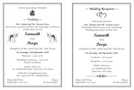 Business Invitation Card Format Hindu Wedding Invitation Card Wordings In 2019 Marriage