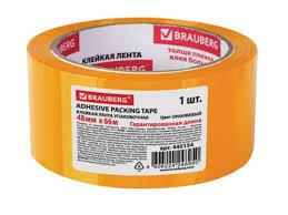 <b>Клейкая лента Brauberg 48mm</b> x 66m Orange - Чижик