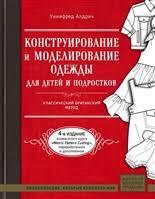 <b>Алдрич</b> У. | Купить книги автора в интернет-магазине «Читай ...