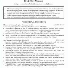 Retail Manager Resume Summary Exclusive Resume Examples For Retail