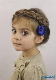 أحدث تسريحات شعر للأطفال 2019 موقع محتوى