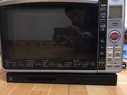 Cơm ngon mỗi ngày - Lò vi sóng nội địa Nhật 3D bù ẩm Hitachi MRO - CS7 Mã  Sản phẩm: MRO-CS7 Hãng SX: HITACHI. Xuất xứ: Nhật bản - Japan. Điện