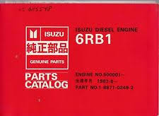 isuzu manuals books isuzu 6rb1 industrial diesel engine parts manual
