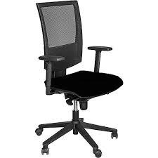 office chair controls. Flash Mesh Office Chair With Tension Control Adjustable Back \u0026 Arms Black Controls O