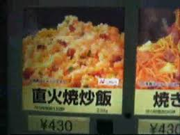 Hot Food Vending Machines Awesome Japanese Customer 48 Hot Food Vending Machine YouTube
