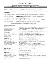 Teacher Resume Sample – Resume Sample