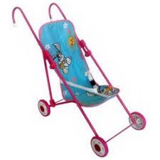 Прогулочная <b>коляска Ясюкевич</b> №8 — купить по выгодной цене ...
