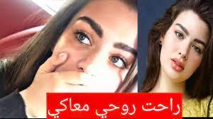 وفاة والدة روان بن حسين الفاشينستا الكويتية / سبب وفاة والدة روان بن حسين -  YouTube
