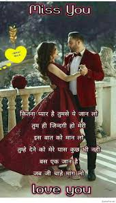 Get Here Love Quotes In Hindi For Him Soaknowledge