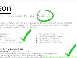 Ax Resume Now Mesmerizing 60 Expert Ax Resume Now Cancel Eg E60 Resume Samples