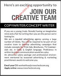 copywriterconcept writer required for islamabad copywriter job description