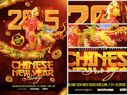 Chinese New Year Flyer Templates Free - Executiveflightline.com