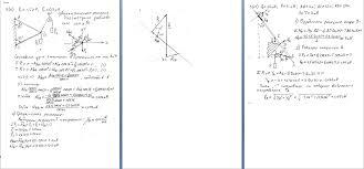 Работы расчеты курсовые дипломные по теоретической механике В  Теоретическая механика задачи АГТУ решение