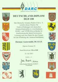 dld award условия получения радиолюбительского диплома на ru Диплом