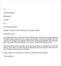 Interview Follow Up Email Template Resume Letter 8 Best Letters ...