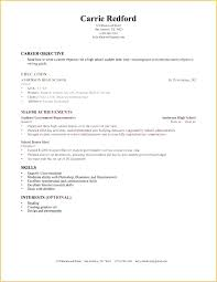 First student resume