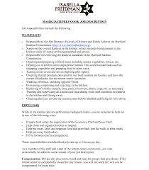 Nanny Job Responsibilities Resume Mechanic Job Description Resumes Template Resume Executive 96