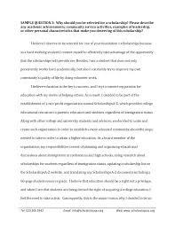 winning college essays examples info winning college essays examples winning scholarship essay examples 8 5 good college entrance essay examples