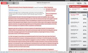 plugins directory turnitin plagiarism plugin screenshot 1