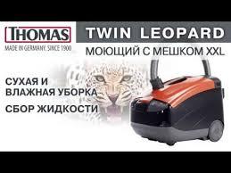 Моющий <b>пылесос THOMAS TWIN LEOPARD</b> подробный ...