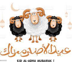 Eid Al Adha Mubarak Stock Vektor Art und mehr Bilder von Arabeske - iStock