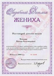 шаблон права на семейную жизнь для выкупа невесты шаблон Портал   шаблон права на семейную жизнь для выкупа невесты шаблон фото 10