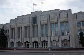 В Ярославской области будет создана контрольно ревизионная  В Ярославской области будет создана контрольно ревизионная инспекция