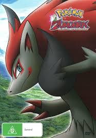 Download Pokemon Movie 13 Zoroark Master Of Illusions English Dub ...
