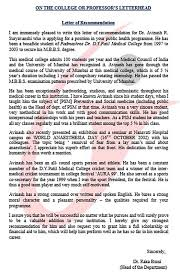 Main Kinds Of Medical School Recommendation Letter And What