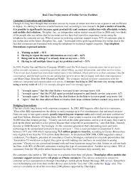 Case Study  Request Service Management Jive Software