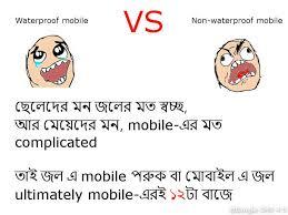 bengali sms jokes