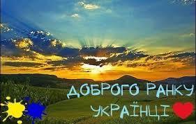 По результатам ВНО-2017 составлен рейтинг лучших школ Украины - Цензор.НЕТ 5153