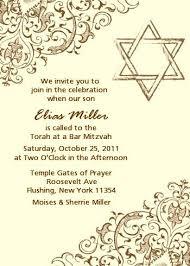 Unveiling Invitations Jewish Invitations Orgullolgbt