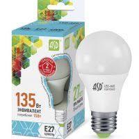 Купить <b>Лампа</b> светодиодная <b>LED</b>-<b>JC</b>-<b>3W</b>-<b>12V</b>-<b>827</b>-<b>G4</b> 240лм <b>ЭРА</b> ...