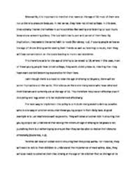 driving age essay drunk driving essay outline persuasive essays on  under age driving argumentative essay studypool a society holds a lot of expectations from its young