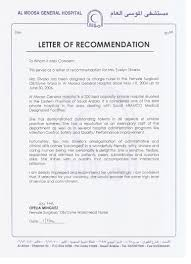 Letter Of Recommendation For Caregiver Free Cover Letter