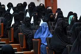 """المدرس """"وراء ستارة"""".. طالبان تقرر الفصل بين الإناث والذكور في الجامعات  الأفغانية - CNN Arabic"""