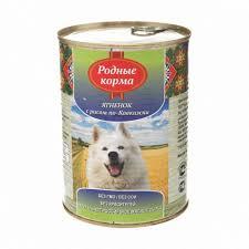 лакомство родные корма мясо телятина сушеная в печи для собак 30 г