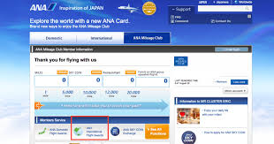 Ana Mileage Award Chart Ana Star Alliance Award Search Engine Is Back