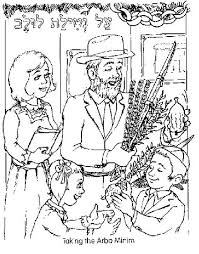 Jewish Coloring Pages My Localdea