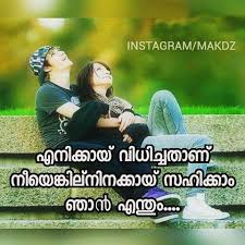 Whatsapp Dp Love Images Malayalam 40 Profile Pictures DP Magnificent Whatsapp Dp For Love In Malayalam