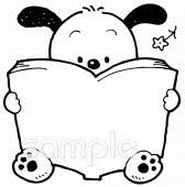 動物イラストなら図書館小学校幼稚園向け保育園向けのかわいい
