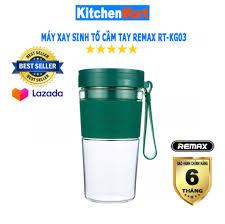 Máy Xay Sinh Tố cầm tay Remax RT-KG03 (Hàng chính hãng - Bảo hành 6 tháng)  - KitchenMart